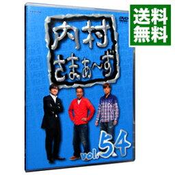 【中古】内村さまぁ−ず vol.54 / <strong>狩野英孝</strong>【出演】