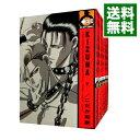 【中古】KIZUNA−絆 <全11巻セット> / こだか和麻(コミックセット) ボーイズラブコミック