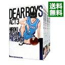 【中古】【全品5倍!9/20限定】DEAR BOYS −ACT3− <全21巻セット> / 八神ひろき(コミックセット)
