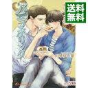 【中古】糖酔バニラホリック / 川琴ゆい華 ボーイズラブ小説