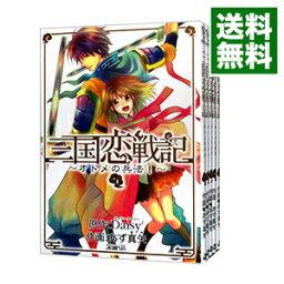 【中古】三国恋戦記−オトメの兵法!− <全5巻セット> / あず<strong>真矢</strong>(コミックセット)