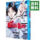 【中古】【全品10倍!4/5限定】BILLY BAT 17/ 浦沢直樹