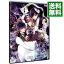 【中古】PC 大正×対称アリス episode2 限定版 [女性向け] 【CD付】/