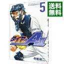 【中古】ダイヤのA act2 5/ 寺嶋裕二