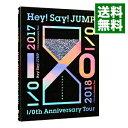 【中古】【フォトブック付】Hey!Say!JUMP I/Oth Anniversary Tour 2017−2018 初回限定版1 / Hey!Say!JUMP【出演】