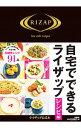 【中古】自宅でできるライザップ レシピ編 / 扶桑社