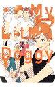 【中古】マイ リトル ドギー / echo ボーイズラブコミック