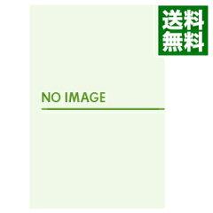 【中古】【全品5倍!8/10限定】シロップ+ / 三ツ矢凡人 ボーイズラブコミック