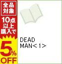漫畫 - 【中古】DEAD MAN 1/ 江川達也