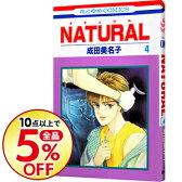 【中古】NATURAL 4/ 成田美名子