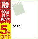 【中古】Yours / 片岡義男