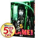 【中古】【全品5倍】BLAME! 5/ 弐瓶勉