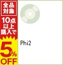 【中古】Phi2 / 米米CLUB