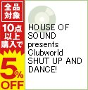 【中古】HOUSE OF SOUND presents Clubworld SHUT UP AND DANCE! / ccmf