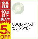 【中古】COOL−ベスト セレクション / SMAP