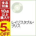 Rock, Pop - 【中古】レイジスタブル・ブリス / ソウル・コフィング