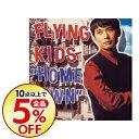【中古】ホームタウン / FLYING KIDS
