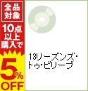CD, DVD, 乐器 - 【中古】13リーズンズ・トゥ・ビリーブ / マザリン・ストリート