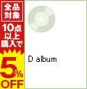 【中古】D album / KinKi Kids