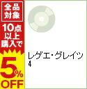 CD, DVD, 樂器 - 【中古】レゲエ・グレイツ4 / サード・ワールド