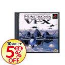 【中古】PS マクロス デジタル ミッション VF-X