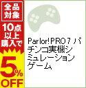 玩具, 興趣, 遊戲 - 【中古】PS Parlor!PRO7 パチンコ実機シミュレーションゲーム