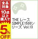 【中古】PS THE レース SIMPLE1500シリーズ Vol.13