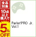 【中古】PS Parlor!PRO Jr. Vol.1