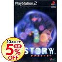【中古】PS2 0STORYラブストーリー