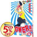 【中古】POWER!! 6/ 清野静流