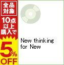 【中古】New thinking for New / ゴーカーズ