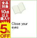【中古】Close your eyes / りぎあ・もーりす ボーイズラブコミック