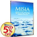 【中古】LOVE IS THE MESSAGE THE TOUR OF MISIA 1999−2000 / MISIA【出演】