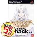 【中古】PS2 .hack Vol.1 感染拡大