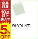 【中古】WHYDUNIT / ユール
