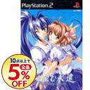 【中古】PS2 君が望む永遠?Rumbling hearts?