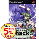 【中古】PS2 .hack Vol.3 侵食汚染