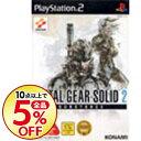 【中古】PS2 メタルギアソリッド 2 SUBSTANCE...