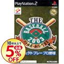 【中古】PS2 ザ ベースボール2003 バトルボールパーク宣言 パーフェクトプレープロ野球
