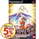 【中古】PS2 .hack Vol.4 絶対包囲