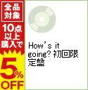 【中古】How's it going? 初回限定盤 / 嵐