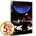 【中古】Live Tour 2002 下弦の月−聖夜の調べ− / Gackt【出演】