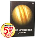 【中古】jupiter / BUMP OF CHICKEN
