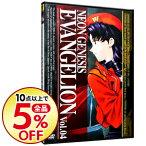【中古】【ブックレット付】NEON GENESIS EVANGELION Vol.04 / 庵野秀明【監督】