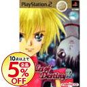 【中古】PS2 テイルズ オブ デスティニー2 MEGA HITS!