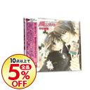 【中古】RUBY CD COLLECTION「純情ロマンチカ」 / ボーイズラブ