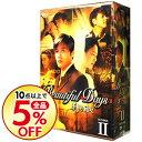 【中古】【ブックレット付】美しき日々 DVD?BOX II / 洋画