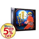 【中古】【CD+DVD スリーブケース付】「NARUTO−ナルト−」Best Hit Collection 期間生産限定盤(CCCD) / アニメ