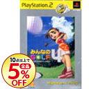 【中古】PS2 みんなのGOLF4 PS2 the Best...