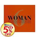 【中古】【2CD】WOMAN 6 / オムニバス